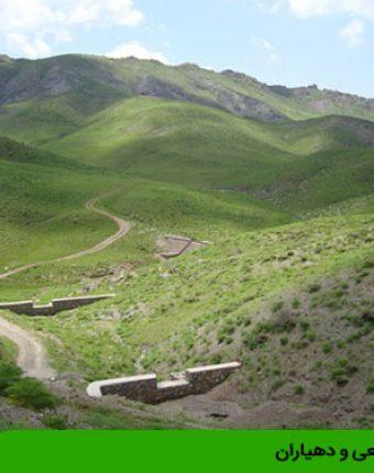 منابع طبیعی و دهیاران